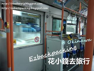 沖繩巴士行李