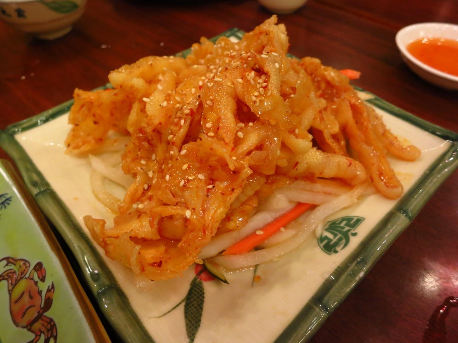 Congee Bowery Restaurant New York