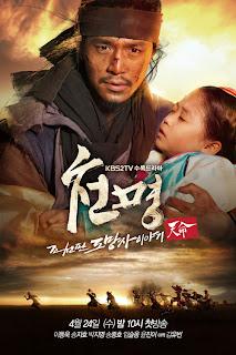 """""""Sinopsis Drama Korea Mandate Of Heaven Eps 1-20 """""""