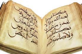 Contoh Dakwah Islam Menebar Islam Rahmatan Lil Alamin Hadits