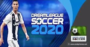 تحميل دريم ليج سوكر DLS 2020 مهكرة للاندرويد