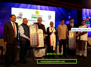 Detel D1 Phone Launch Event organised by Company