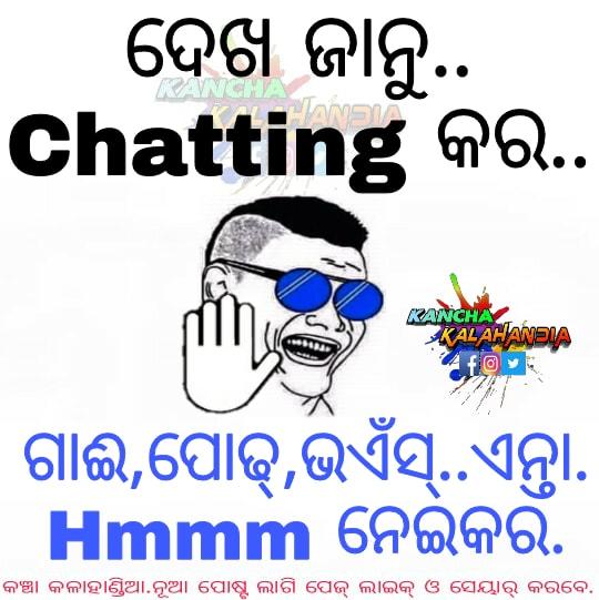 Sambalpuri Romantic Shayari