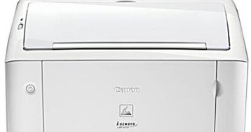 driver imprimante canon lbp 3010 gratuit