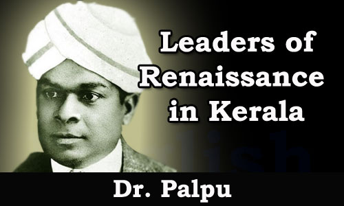 Kerala PSC - Leaders of Renaissance in Kerala - Dr. Palpu