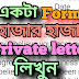 Private letter writing format - how to write a private letter