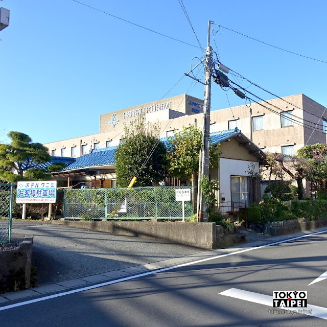 【Hotel Kunimi御殿場】平價商務旅館 免費飯糰消夜和早餐都好吃
