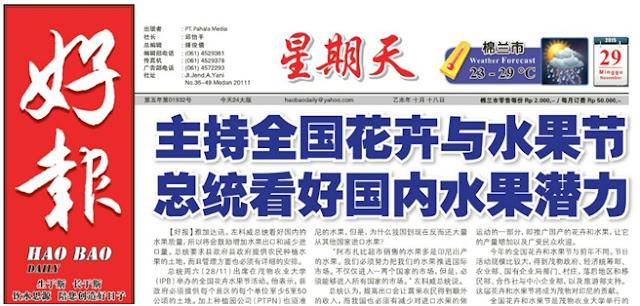 Hao Bao Daily, Koran Berbahasa Mandarin Terbit di Tanah Deli