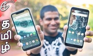Motorola One Power vs Mi A2 Comparison!