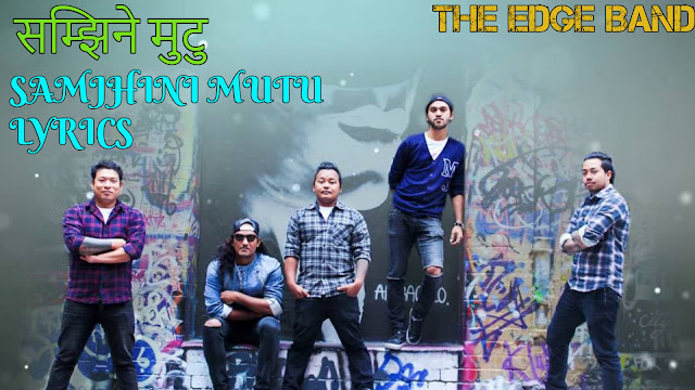 सम्झिने मुटु Samjhine Mutu Lyrics - The EDGE Band. Hit song of the Edge band, Samjhine mutu lyrics in nepali, सम्झिने मुटु फेर्न पाए हुन्थ्यो, सम्झिने मुटु फेर्न पाए हुन्थ्यो, दुखी रहने मन फेर्न पाए हुन्थ्यो, हो वोह वोह वोह वोह, हुँ उहु उहु उहु उहु. samjhine mutu lyrics, samjhine mutu song download, yo dil mero lyrics, nachaheko lyrics, nepali edge band songs, thaha chaina lyrics, yo dil mero chords, edge band chords, thaha chaina guitar chords, Samjhine mutu nepali lyrics, Samjhine mutu lyrics and chords, Samjhine mutu guitar lesson, Samjhine mutu guitar chords, Samjhine mutu free mp3 download, Samjhine mutu karaoke, the edge band songs karaoke, Samjhine mutu the edge band lyrics,