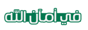 مدونة حلمنا العربي 1415501537