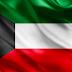 وظائف شاغوة لدى شركة متخصصة باجهزة المطابخ الصناعية و المصابغ المركزية في الكويت