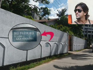 Dengue inspection video and photo of 'No Parking' on wall forwarded to courts when Chilli given bail!