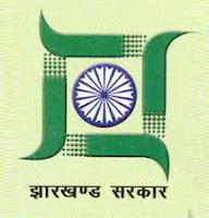 Jharkhand Police Radio Operator Admit Card