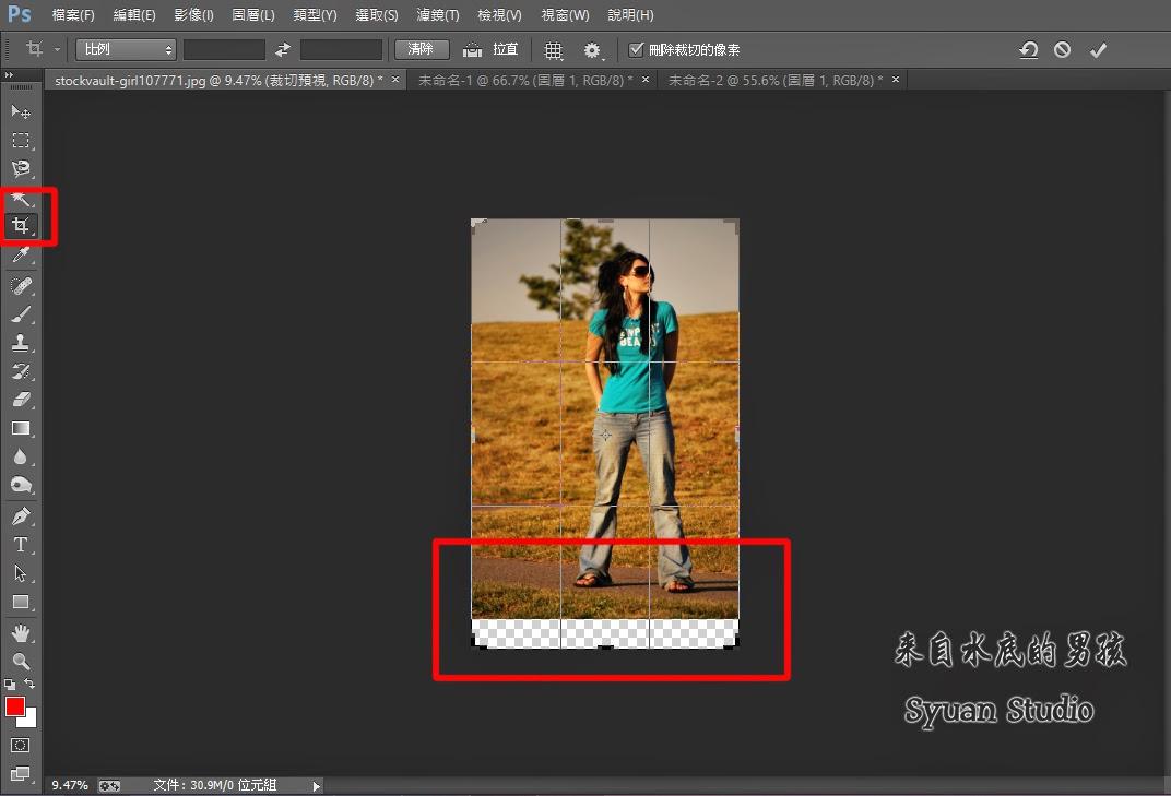 來自水底的男孩 ( Syuan Studio ): Photoshop - 長腿變身術(變形工具)