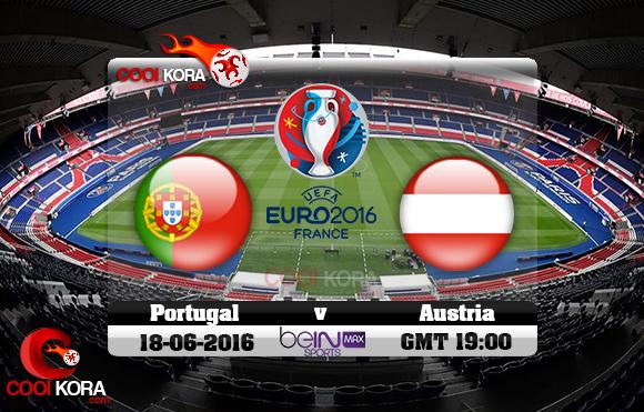 مشاهدة مباراة البرتغال والنمسا اليوم 18-6-2016 بي أن ماكس يورو 2016