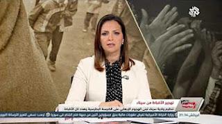 برنامج ساعة من مصر حلقة الاحد 26-2-2017
