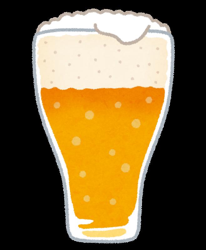 グラスに入ったビールのイラスト かわいいフリー素材集 いらすとや