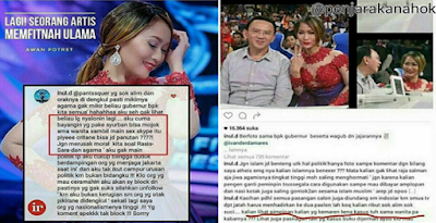 Setelah Fitnah Ulama & Anies Baswedan, Indosiar Putuskan Kontrak dengan Inul