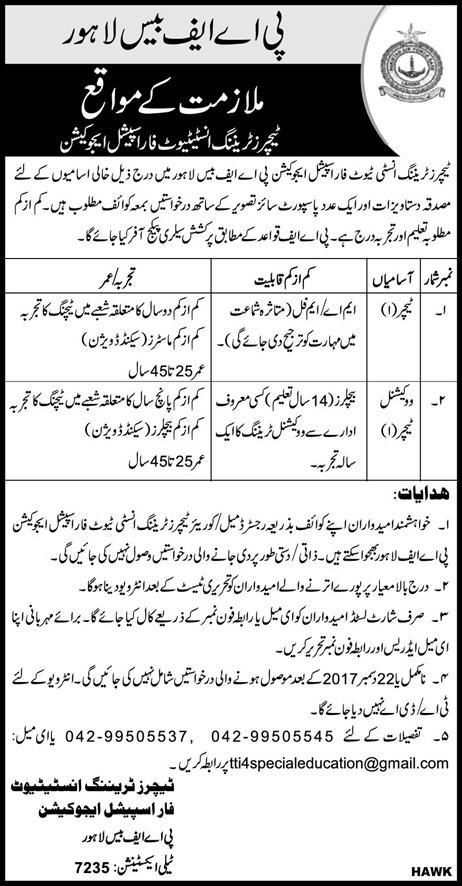 PAF Teachers Jobs in Lahore 2018