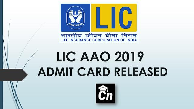 LIC AAO Admit Card, Government Exam, Government Job, Insurance Job, Competitive Exam