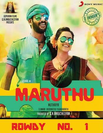 Marudhu 2016 UNCUT Hindi Dual Audio HDRip Full Movie Download