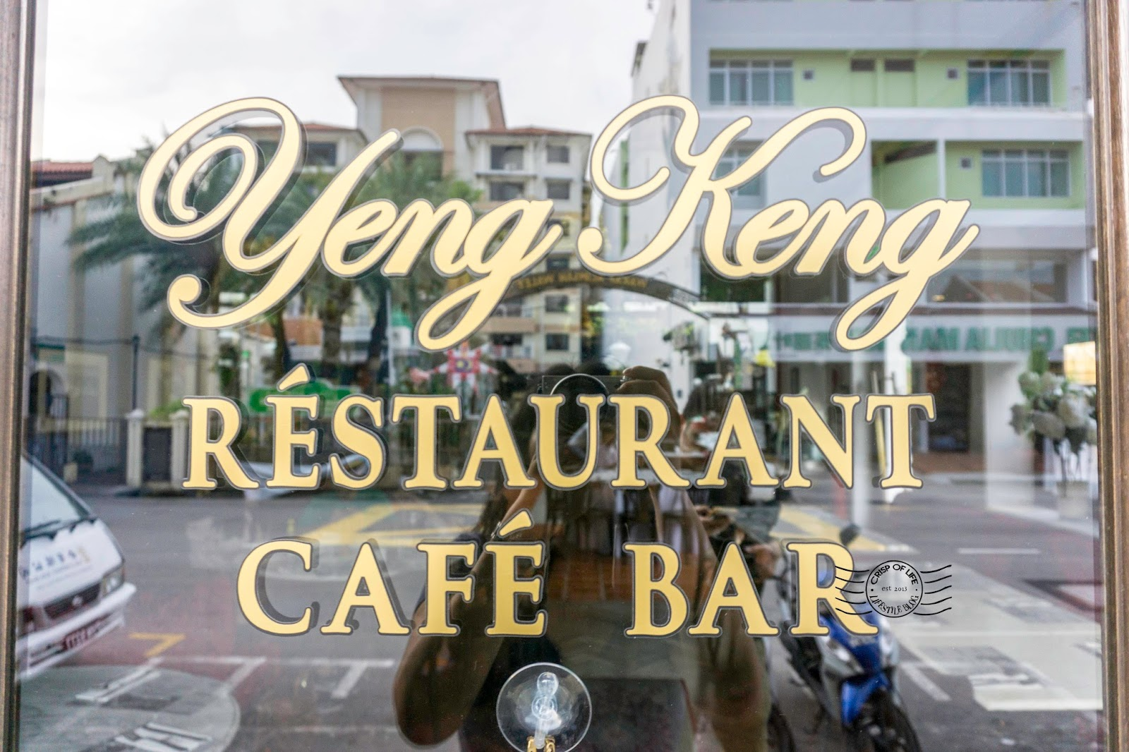 Hainan Cuisine Yeng Keng Hotel Penang Chulia Street Georgetown