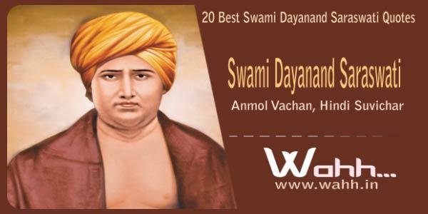 Swami-Dayanand-Saraswati-Quotes