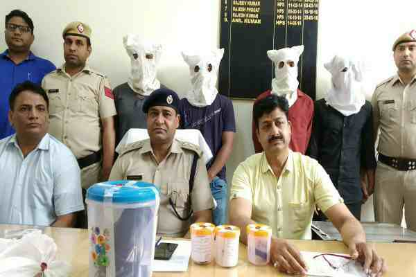 dlf-crime-branch-arrested-dabit-card-clone-gang-4-accused