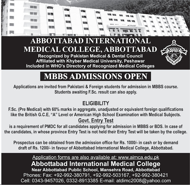 International Medical and Dental College Abbottabad Admissions 2017