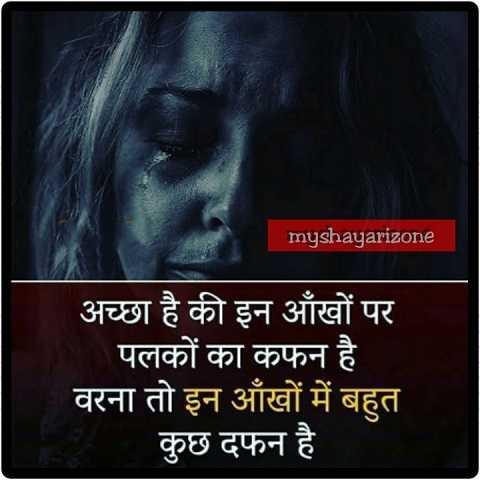 Dard Bhari Shayari Lines Sensitive Whatsapp Status