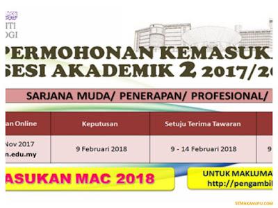 Semakan Keputusan UiTM Ambilan Mac 2018 Online