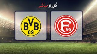مشاهدة مباراة بوروسيا دورتموند وفورتونا دوسلدورف بث مباشر 18-12-2018 الدوري الالماني