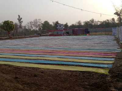 guinness world record by Ambikapur