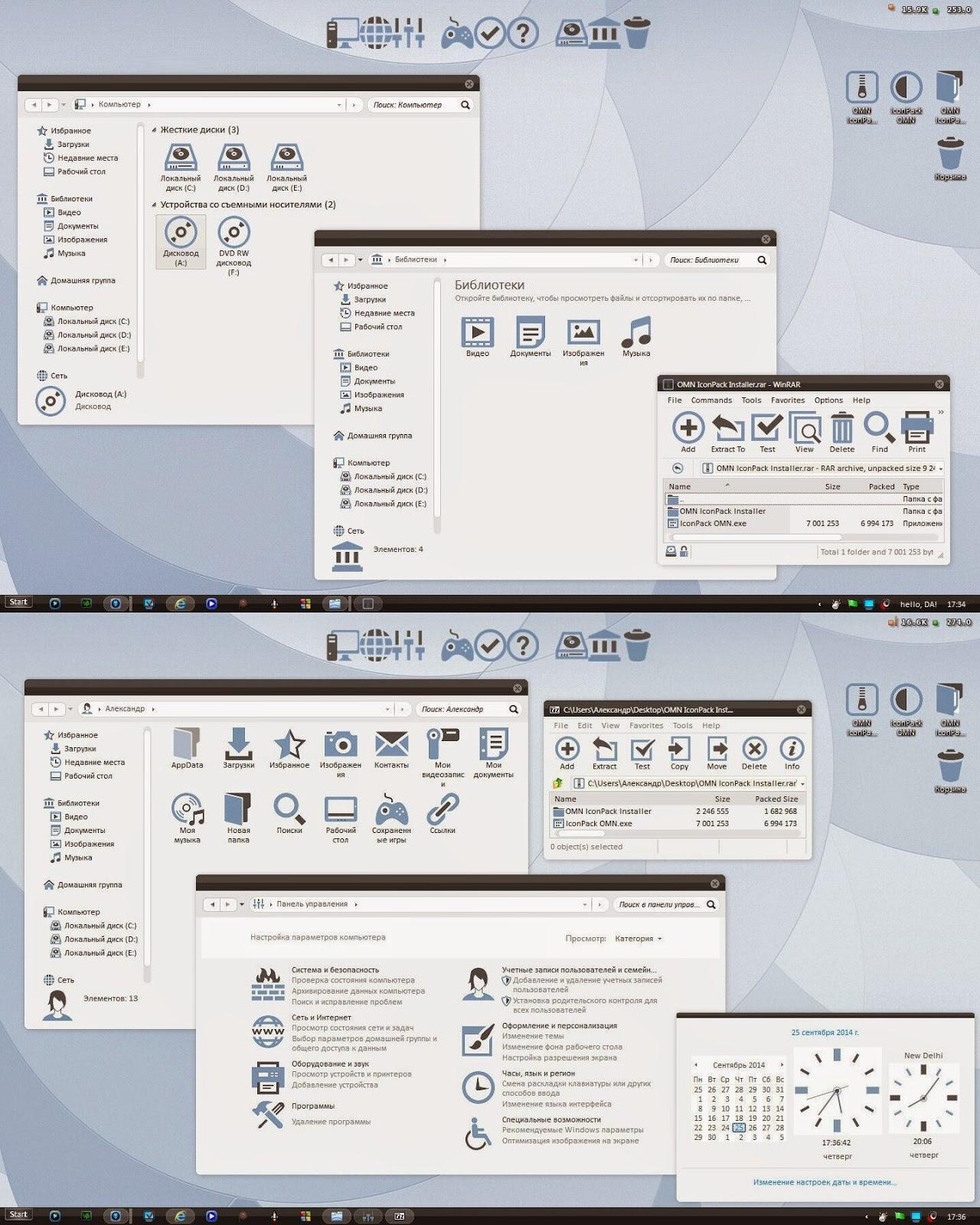OMN IconPack Installer For Windows 10/ 8/ 8 1/ 7 - Cleodesktop I