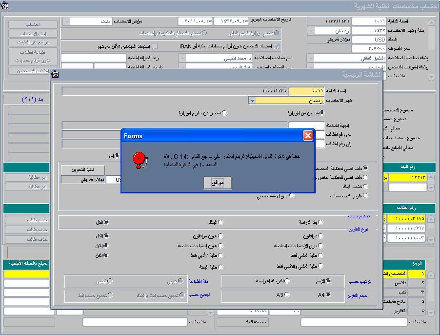 web_util
