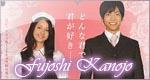 PROJETS-Fujoshi-Kanojo