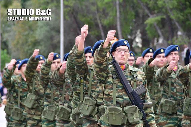 Μαθητική και στρατιωτική παρέλαση στο Ναύπλιο για την επέτειο της 28ης Οκτωβρίου (βίντεο)