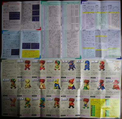 Final Fantasy V - Poster lado 2