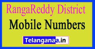 Vikarabad Mandal Sarpanch Upa-Sarpanch Mobile Numbers List RangaReddy District in Telangana State