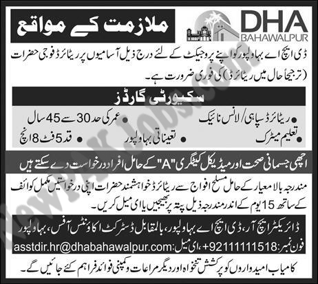 dha-bahawalpur-jobs-for-Security-Guards