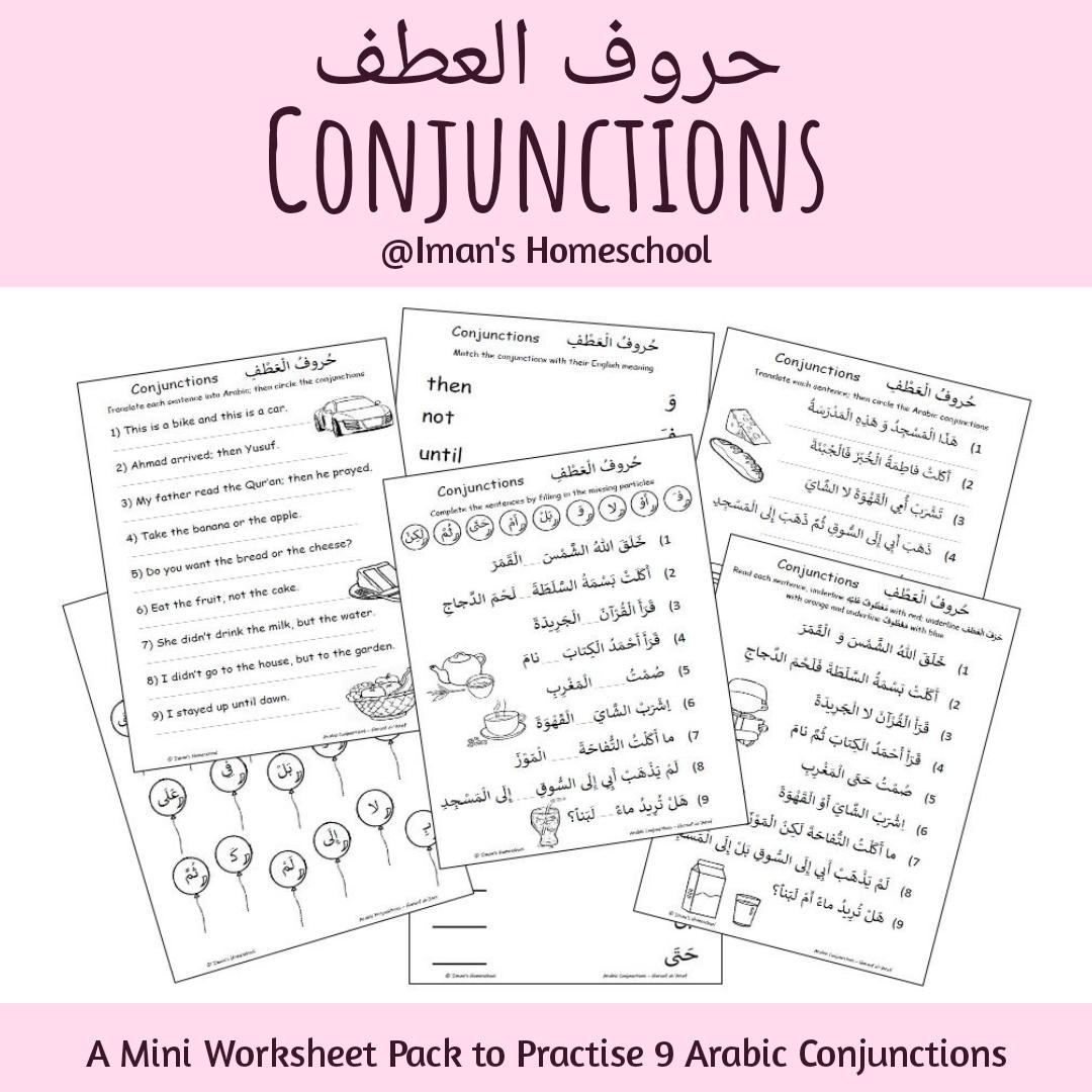 Sports Arabic Worksheets