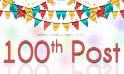 100th-post-pazhaiyapaper