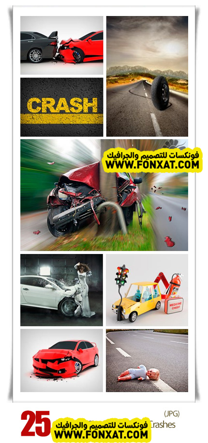 Download image quality car accident