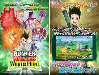 日版獵人 世界狩獵 HUNTER×HUNTER World Hunt APK