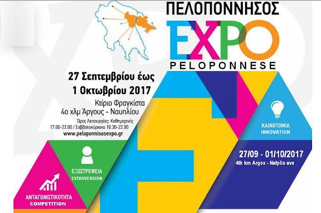 Δόμηση. Ισχυρό μέρισμα  της παραγωγικής δραστηριότητας στην Πελοπόννησο