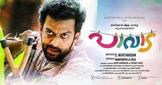 Pavada (2016) Full Malayalam Movie Download 300MB DVDRip