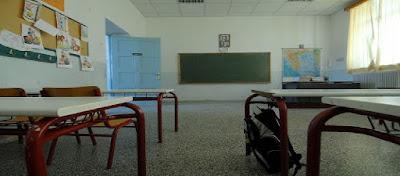 Διακόπηκε η μεταφορά μαθητών ΑΜΕΑ στα Φιλιατρά
