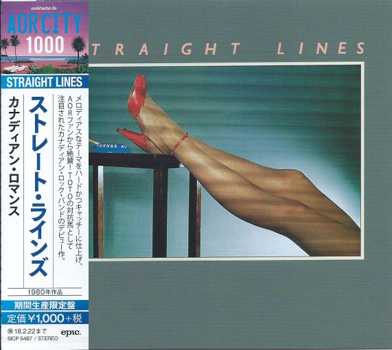 STRAIGHT LINES - Straight Lines [Remastered / AOR CITY Series 2017] full