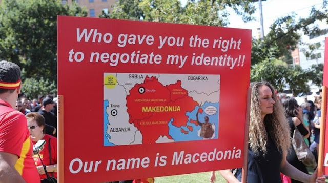 Βίντεο: Χιλιάδες Σκοπιανοί διαδήλωσαν φωνάζοντας «είμαστε η Μακεδονία»